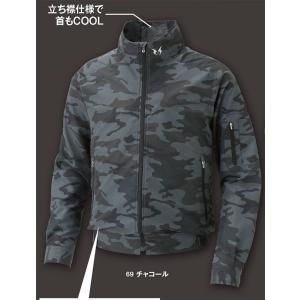 空調風神服 KU90300 空調風神服 長袖ブルゾン ポリエステル100%|shigotogear