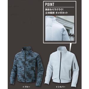 空調風神服 KU90300 空調風神服 長袖ブルゾン ポリエステル100%|shigotogear|02