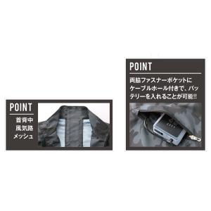 空調風神服 KU90300 空調風神服 長袖ブルゾン ポリエステル100%|shigotogear|04