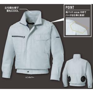 空調風神服 KU90430 空調風神服 長袖ブルゾン 交織トロピカル素材|shigotogear
