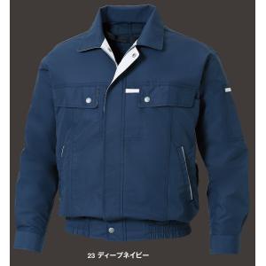 空調風神服 KU90450 空調風神服 長袖ブルゾン 交織トロピカル素材|shigotogear