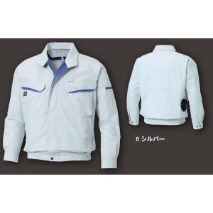 空調風神服 KU90470 空調風神服 長袖ブルゾン|shigotogear