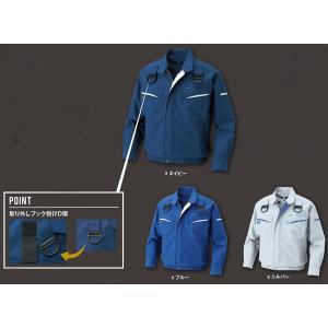 空調風神服 KU90470F 空調風神服 長袖ブルゾン フルハーネス用|shigotogear