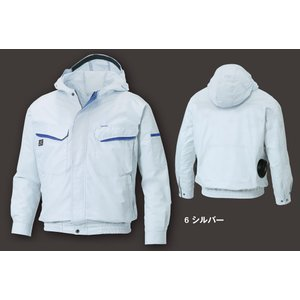空調風神服 KU90480 空調風神服 フード付長袖ブルゾン|shigotogear