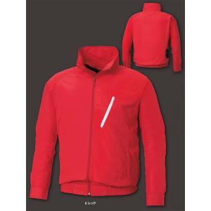 空調風神服 KU90510 空調風神服 長袖スタッフブルゾン ポリエステル100%素材|shigotogear