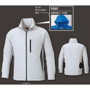 空調風神服 KU90520S 空調風神服 フード付スタッフジャンバー ポリエステル100%素材|shigotogear