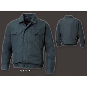 空調風神服 KU90540S 空調風神服 長袖ブルゾン ポリエステル100%素材|shigotogear