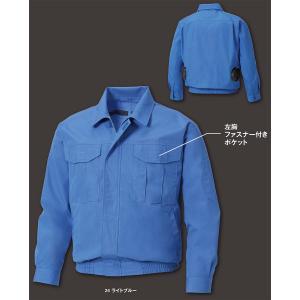 空調風神服 KU90740 空調風神服 長袖ブルゾン 24ライトブルー 難燃素材|shigotogear