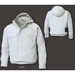 空調風神服 KU90800 空調風神服 フード付長袖ブルゾン チタン加工 ポリエステル100%素材|shigotogear