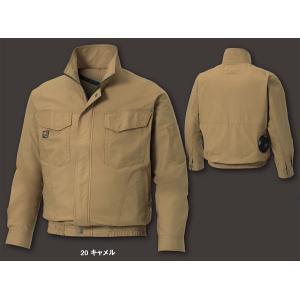 空調風神服 KU91400 空調風神服 長袖ブルゾン 綿100% KU91400|shigotogear