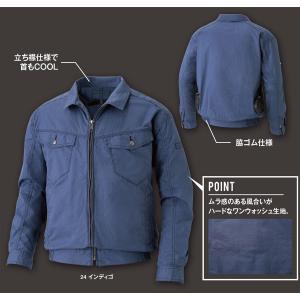 空調風神服 KU93700 長袖ブルゾン|shigotogear