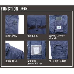 空調風神服 KU93700 長袖ブルゾン|shigotogear|03
