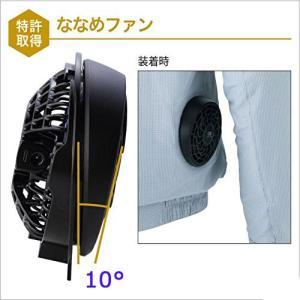 【2019年4月下旬入荷予定】空調風神服用 RD9810H ハイパワーファンセット|shigotogear|03