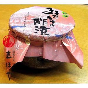 岡山名物ままかりの酢漬【お歳暮ギフト】250g(備前焼建水)|shihoya