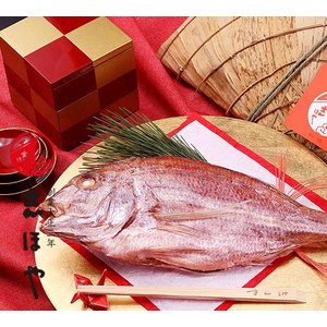 名物塩むし桜鯛37cm位(900〜950g)|shihoya