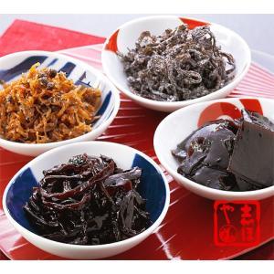 香味のつどい260g(4種類)|shihoya