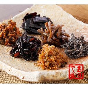 香味のつどい420g(6種類)|shihoya