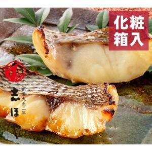 桜鯛のみそ漬≪化粧箱入≫3切|shihoya