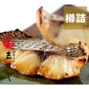桜鯛のみそ漬9切|shihoya
