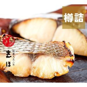 桜鯛・さわらのみそ漬5切(鯛2切、さわら3切)|shihoya