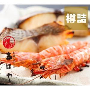 お好み漬(鯛2切、車海老2切、鰆6切)|shihoya