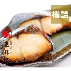 寒ぶり・さわらのみそ漬5切(寒ぶり2、さわら3)|shihoya