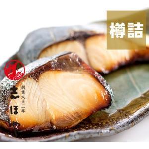 寒ぶり・さわらのみそ漬【お歳暮ギフト】6切(寒ぶり2、さわら4)|shihoya