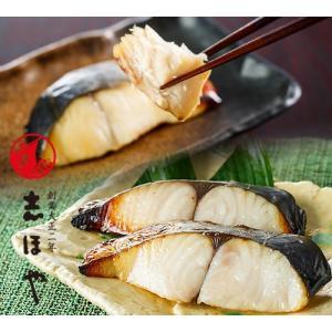 さわらの味くらべみそ漬3切、塩麹漬3切|shihoya