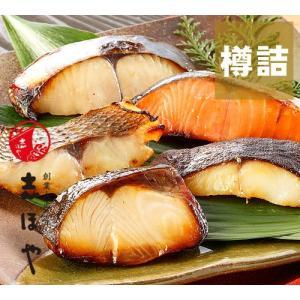 冬の海鮮樽漬(みそ漬5種:銀鱈、鰆、鯛、寒ぶり、キングサーモン)|shihoya