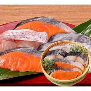 春の海鮮樽漬 (さわら、鯛、キングサーモン) みそ漬け お祝 内祝 お供え お返し お取り寄せ ギフト 母の日 プレゼント|shihoya