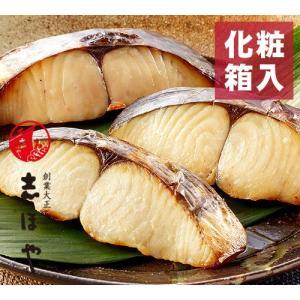 さわらのみそ漬≪化粧箱入≫6切(鰆3切×2)|shihoya