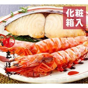 車海老・さわらのみそ漬≪化粧箱入≫(車海老4尾、鰆3切)|shihoya