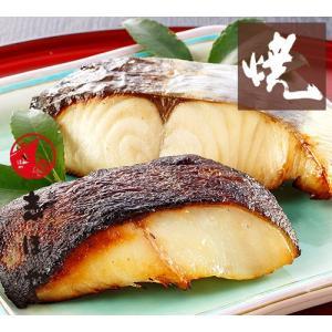 銀鱈・鰆の味噌漬焼8切|shihoya