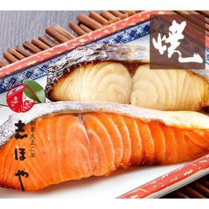 キングサーモン・鰆のみそ漬 焼5切|shihoya