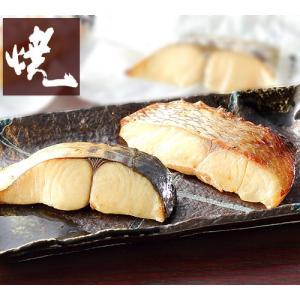 桜鯛・鰆のみそ漬 焼8切|shihoya