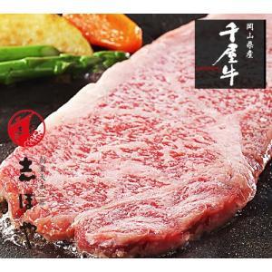 千屋牛サーロインステーキ【お歳暮ギフト】180g×2枚|shihoya