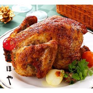 こだわりの若鶏の香草焼き【お歳暮ギフト】【クリスマス】丸ごと1羽|shihoya