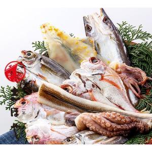 鮮魚の一夜干し【お歳暮ギフト】7種8枚(約530g〜650g)|shihoya