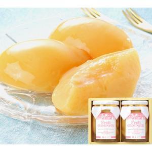 岡山果実のフルーツコンポート(清水白桃×2本)|shihoya