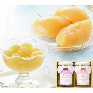 岡山果実のフルーツコンポート(清水白桃・ピオーネ)|shihoya