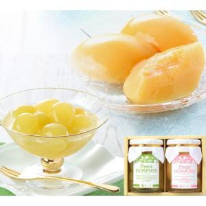 岡山果実のフルーツコンポート(清水白桃・マスカット)|shihoya