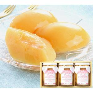 岡山果実のフルーツコンポート(清水白桃×3本)|shihoya