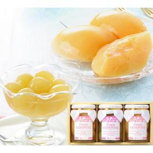 岡山果実のフルーツコンポート(清水白桃2本・ピオーネ1本)|shihoya