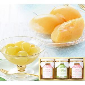 岡山果実のフルーツコンポート(清水白桃2本・マスカット1本)|shihoya