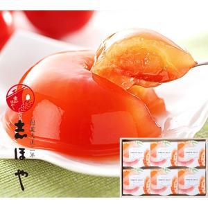 完熟トマトゼリー (6個入)  プレゼント ギフト お祝 お返し 内祝 お供え お取り寄せ|shihoya