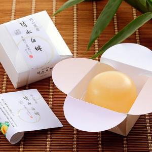 清水白桃半割り果実ゼリー(6個入)木箱入【お歳暮ギフト】|shihoya|05