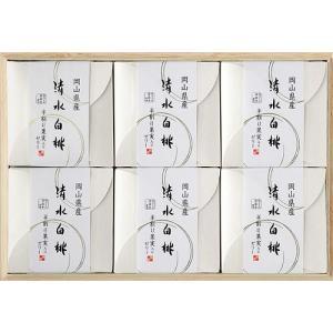 清水白桃半割り果実ゼリー(6個入)木箱入【お歳暮ギフト】|shihoya|06