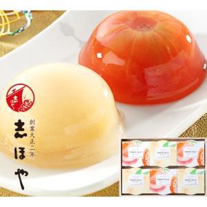 完熟トマトと白桃の紅白ゼリー詰合せ(6個入)|shihoya