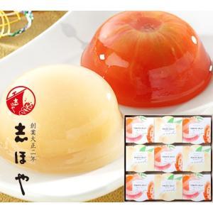 完熟トマトと白桃の紅白ゼリー詰合せ(9個入)木箱入|shihoya