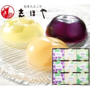 おかやま果実(清水白桃・マスカット・ピオーネ)のフルーツゼリー (9個入) プレゼント ギフト お祝 内祝 お供え 母の日ギフト|shihoya